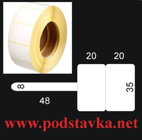 Термотрансферныке этикетки самоклеющиеся №6
