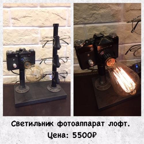 Светильник №1
