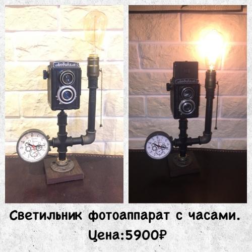 Светильник №5