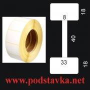 Термотрансферные этикетки самоклеющиеся №4