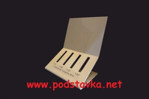 Подставка для сравнения толщины линз №2