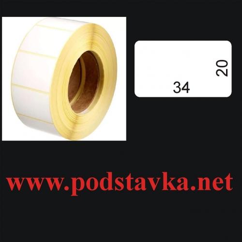 Термотрансферные этикетки самоклеющиеся №2