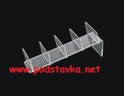 Подставка для футляров Ф-4
