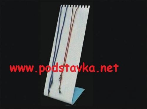 Подставка для шнурков и цепочек. Ш-10.