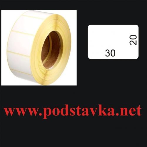 Термотрансферные этикетки самоклеющиеся №1