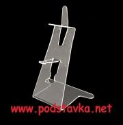Подставка для очков О-2В (двойная)